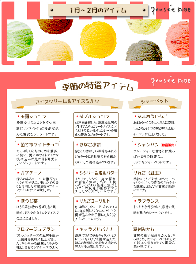 item_01_a